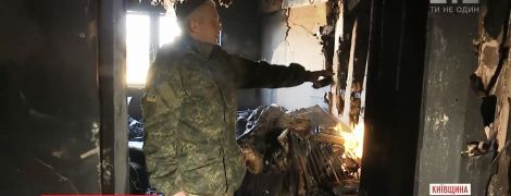 На Киевщине сгорел дом добровольца АТО