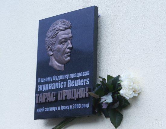 У Києві відкрили меморіальну дошку журналісту, який загинув в Іраку через американських військових