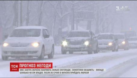 Одесса приходит в себя после снежного урагана