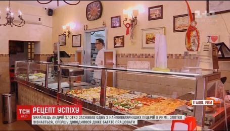 Украинец, который поехал заробитчанином в Италию, открыл собственный бизнес в Риме