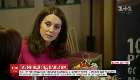 Британские СМИ предполагают, что Кейт Мидллтон яркой одеждой намекнула на пол будущего ребенка