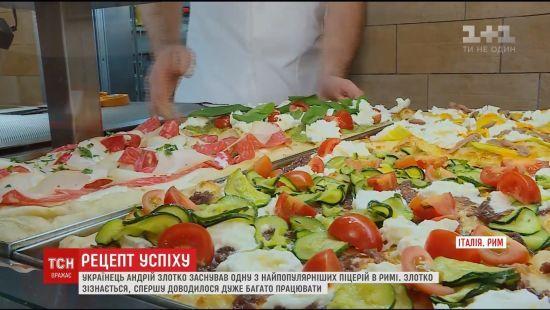 Від заробітчанина до власника піцерії. Українець з нуля побудував бізнес в Італії