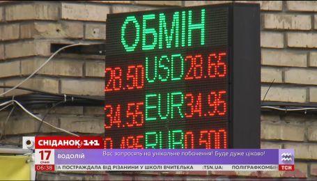 Чого чекати від долара та євро найближчим часом