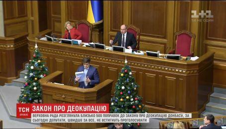 У ВР намагатимуться ухвалити закон про деокупацію Донбасу