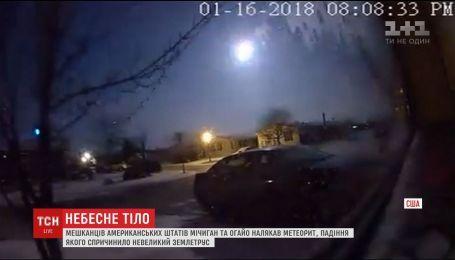 В американском штате Мичиган падения метеорита вызвало землетрясение