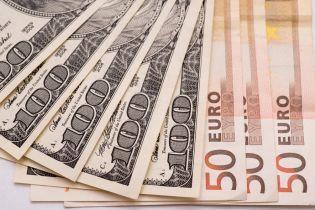 Нацбанк оприлюднив курси валют на п'ятницю і вихідні