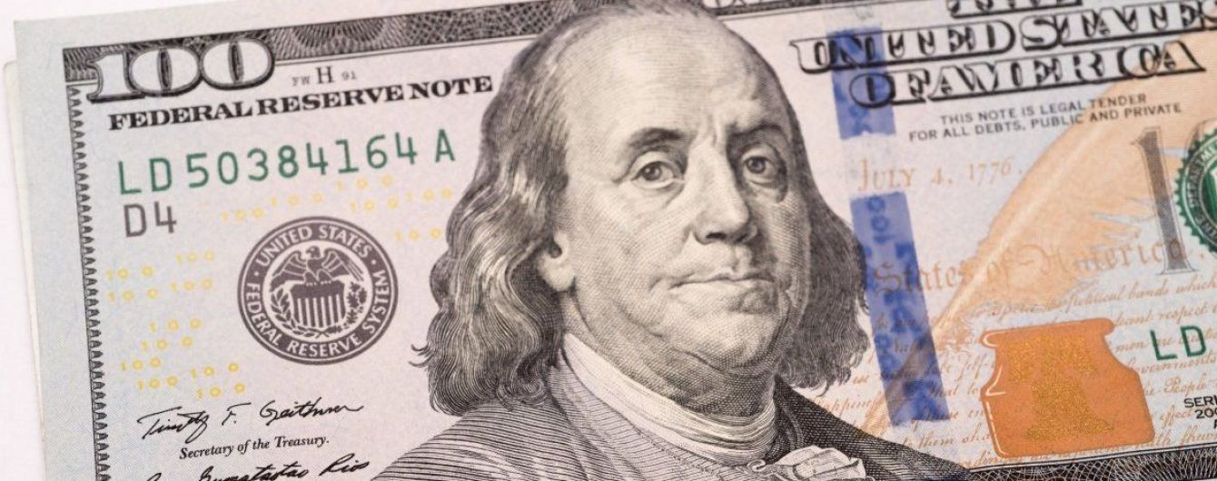 В среду доллар снова подорожал, а евро подешевел в курсах Нацбанка. Инфографика