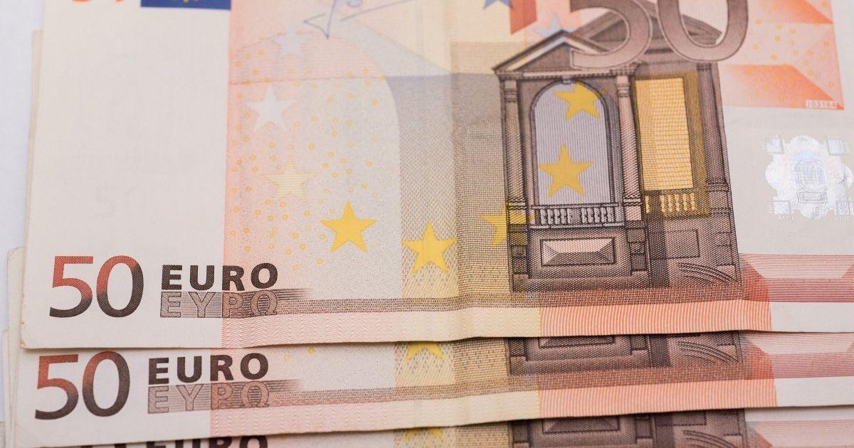 16d781bfde9 Национальный банк Украины установил официальные курсы валют на четверг