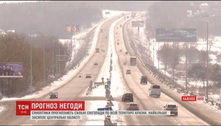 Синоптики закликають готуватися до погіршення погодних умов у центральній Україні