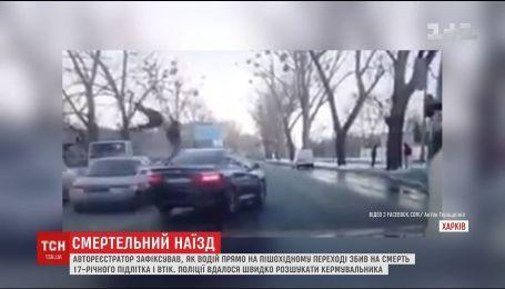18-летнему водителю, который насмерть сбил подростка в Харькове, объявили о подозрении