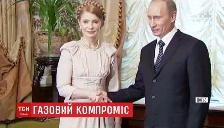 Украина снова будет покупать российский газ, но уже по рыночной цене
