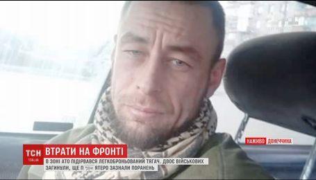 В результате подрыва техники на передовой погибли два военных, пятеро - ранены