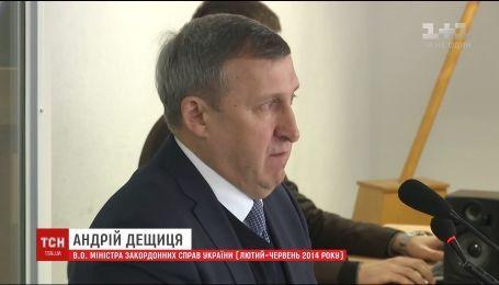 Самопровозглашенный глава Крыма Аксенов также просил Путина вести войска в Украину
