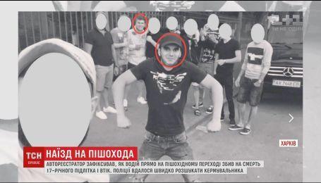 Прокуратура требует содержания под стражей для водителя, который насмерть сбил юношу в Харькове