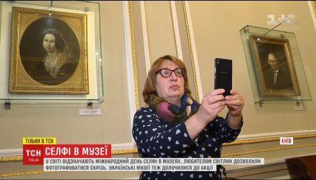 Три сотни украинских музеев сняли запрет на фотосъемку через международный флешмоб