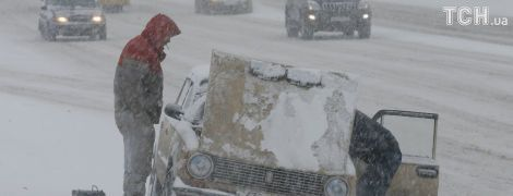 Если в снегопад придется отправляться в дорогу: ограничения, советы и адреса пунктов обогрева