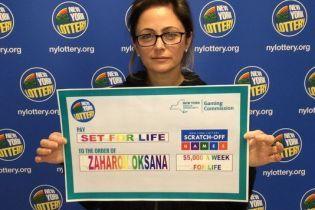 """Благодаря """"ошибочному"""" билету украинка выиграла в американскую лотерею 5 миллионов долларов"""