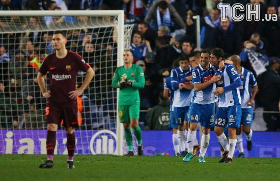 """""""Барселона"""" програла в каталонському дербі у 1/4 фіналу Кубка Іспанії"""