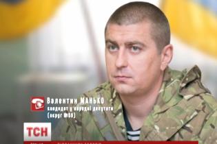 """Аваков пообіцяв """"зарізати"""" кандидатуру Манька на держслужбу при погодженні в МВС"""