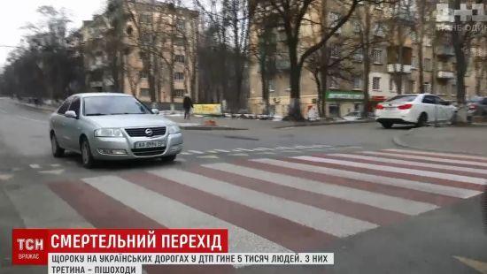 Пішоходи плюють на свою безпеку і стають жертвами страшних аварій в Україні