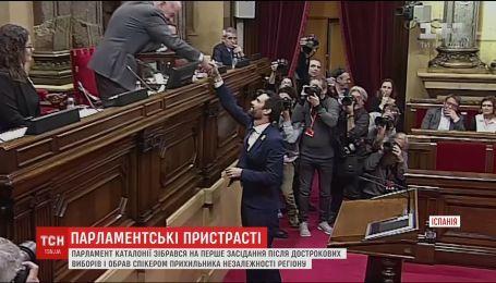 Парламент Каталонии собрался на первое заседание после досрочных выборов