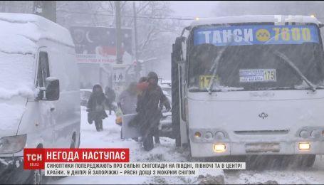 Рятувальники звернулись до водіїв з проханням не користуватись приватним транспортом в негоду