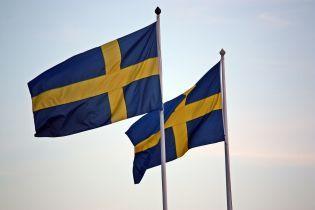 Власти Швеции готовят граждан к возможной войне с Россией - CNN