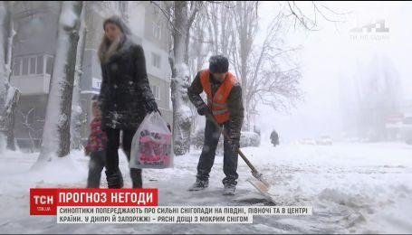 Сотни спецавтомобилей и запрет въезда для фур: Киев готовится к снегопаду