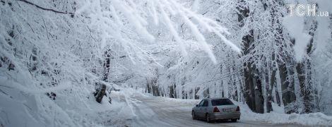 Украину атакует снежная непогода. Текстовый онлайн