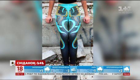 Леггинсы-джегинсы: стилист Burda Ukraine рассказала о трендах