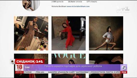 Виктория Бекхэм снялась в откровенной фотосессии
