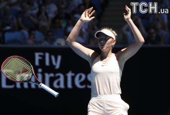 Юна українська тенісистка показала, як відновлюється під час виснажливого турніру в Австралії