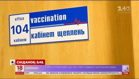 В Україні зафіксували ще одну смерть від кору