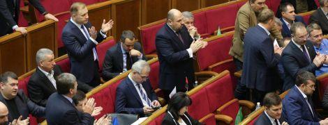 Парламент проголосував за створення Вищого антикорупційного суду