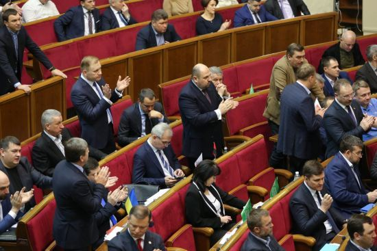 Верховна Рада провалила скасування е-декларування для антикорупціонерів
