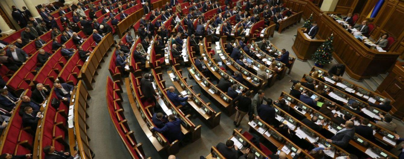 Правительство одобрило законопроект о новом территориальном устройстве Украины