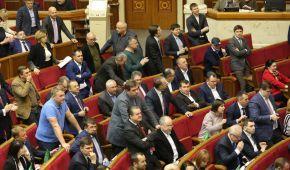 Как Рада голосовала за закон о деоккупации Донбасса. Поименное голосование