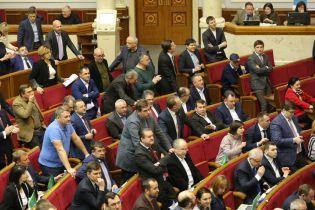 """Верховна Рада провалила скасування """"правок Лозового"""" до КПК, Парубій закрив засідання"""