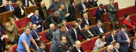 20 млн за судову реформу: депутати зізналися, які суми фігурують у ВР при важливих голосуваннях