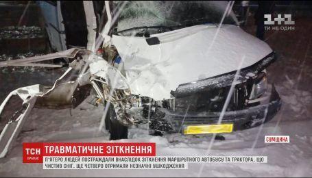На Сумщине пассажирская маршрутка врезалась в трактор, который чистил дорогу от снега