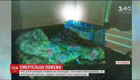 Спасатели назвали возможную причину пожара на Херсонщине, в котором погибли 3 детей