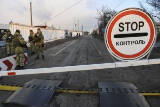 Росію визнано окупантом: найважливіше про прийнятий закон про деокупацію Донбасу
