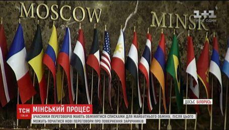 У Мінську відбудуться перші цього року переговори щодо обміну полоненими