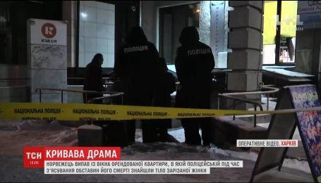 Слідчі з'ясовують обставини смерті громадянина Норвегії, який випав з вікна у Харкові