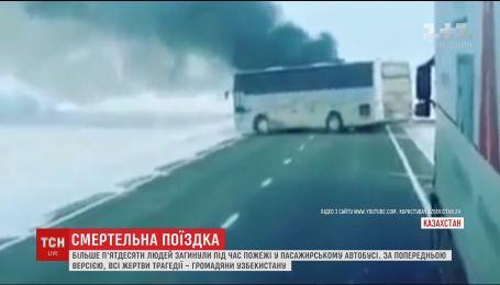 В Казахстане более полусотни человек погибли в горящем пассажирском автобусе