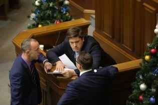 """Подалі від """"русского миру"""". Реакція політиків і експертів на ухвалення закону про повернення Донбасу"""