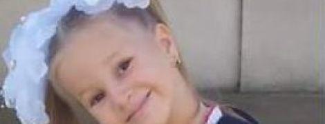 Семья Вероники просит помочь собрать средства на необходимую операцию для ребенка