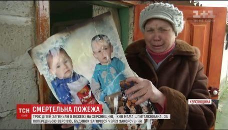 В пожаре на Херсонщине погибли дети