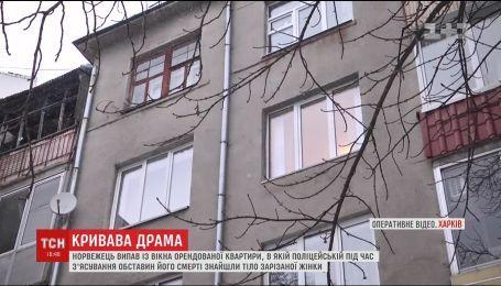 В Харькове полиция расследует обстоятельства двух загадочных смертей