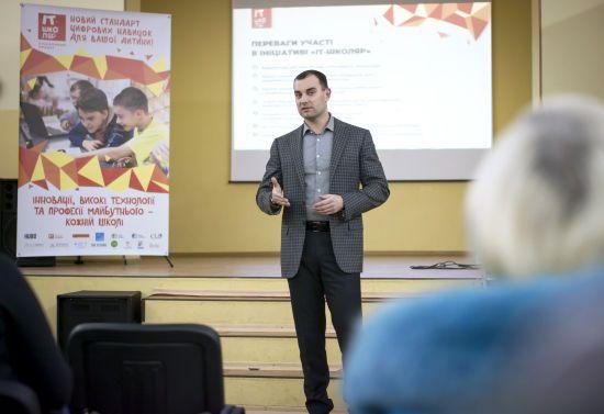 Яку інформатику вчать ваші діти? Українські айтішники зняли відео про шкільну освіту